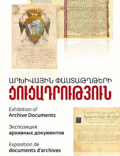 Մատենադարանէն ներս կը ցուցադրուին 14-15-րդ դարերու պատմամշակութային բացառիկ արժէք ունեցող վաւերագիրներ
