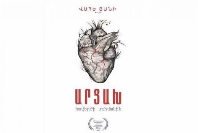 Фильм «Арцах: на грани вечности» был представлен зрителям