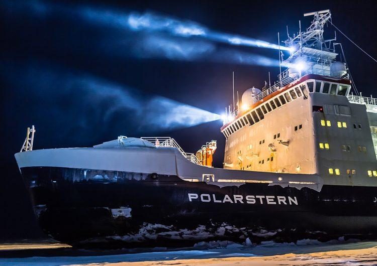 Ученые из 19 стран готовятся к годичной экспедиции в Арктику