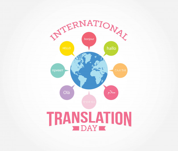 Սեպտեմբերի 30-ը Թարգմանութեան միջազգային օրն է