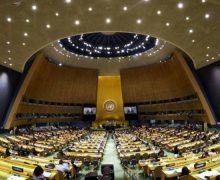 Նիւ Եորքի մէջ բացուեր Է ՄԱԿ-ի Գլխաւոր համաժողովի 74-րդ նստաշրջանը