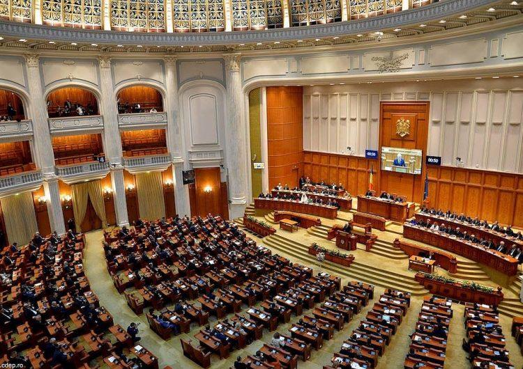 Сенат Румынии провозгласил 12 октября Днем армянского языка, алфавита и культуры