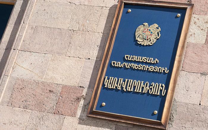 Армения открывает посольство в Эфиопии и Израиле