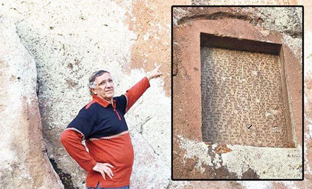 Կարինի մէջ փորձեր են ոչնչացնել Մենուայի 3000-ամեայ սեպագիր արձանագրութիւնը