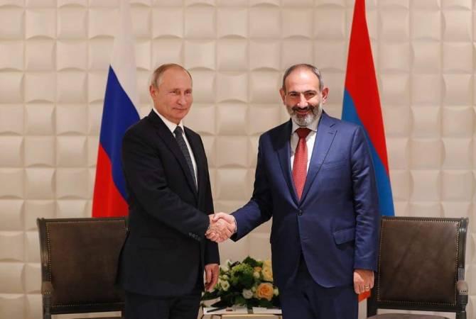 Армяно-российские стратегические отношения динамично развиваются: Никол Пашинян