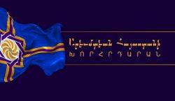 Արեւմտեան Հայաստանի Ազգային Ժողովի (Խորհրդարան) Որոշում
