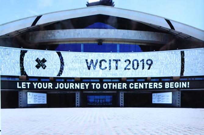 WCIT 2019 Yerevan.Օր 4
