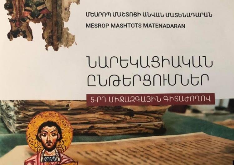 Matenadaran'da Grigor Narekatsi'ye adanan 5. Jübile Okumaları tamamlandı