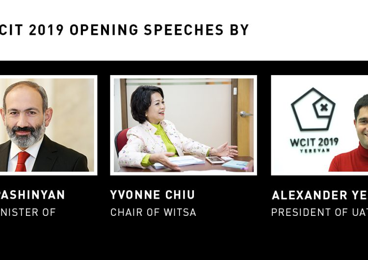 WCIT 2019 Announces Opening Speakers