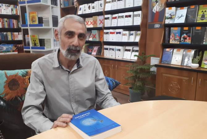 Выпущена книга Овика Чархчяна «Анжаманак»