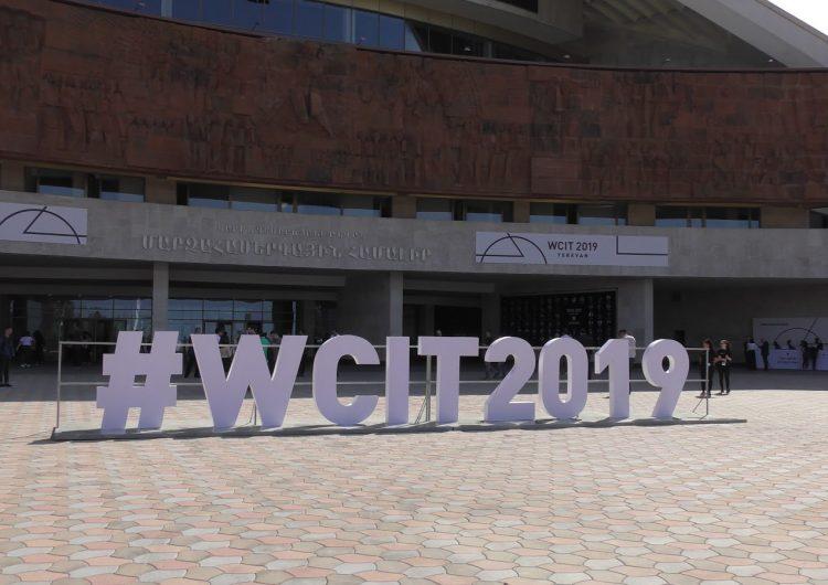 Երեւանի մէջ բացուեցաւ «WCIT 2019» ՏՏ համաշխարհային համաժողովը