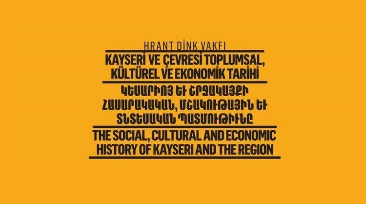 Կեսարիոյ եւ շրջանի ընկերային, մշակութային եւ տնտեսական պատմութիւնը