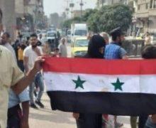 Իրավիճակը Սիրիայում