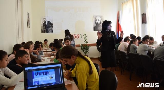 «Մեղու. հայերենը բոլորի համար» մրցույթը Ջավախքում