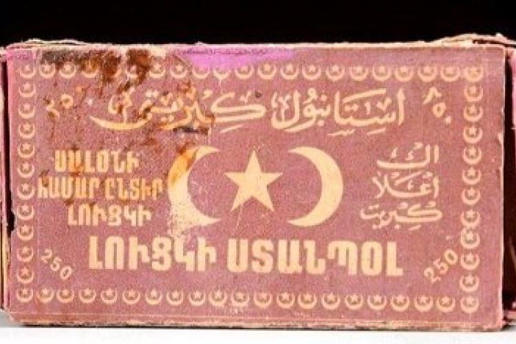 İstanbullu Ermeni milletvekili, yüzyılın başındaki Ermenice baskılı bir kibrit kutusunun resmini internet ortamında paylaştı