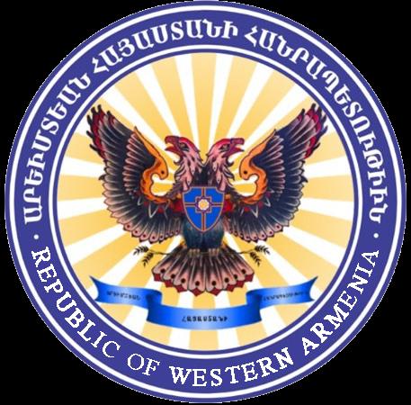 Արեւմտեան Հայաստանի կառավարութեան պաշտօնական հաղորդագրութիւնը