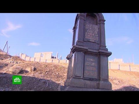 Kırım'da eski bir Ermeni mezarlığının bulunduğu alanda konut kompleksi kuruluyor