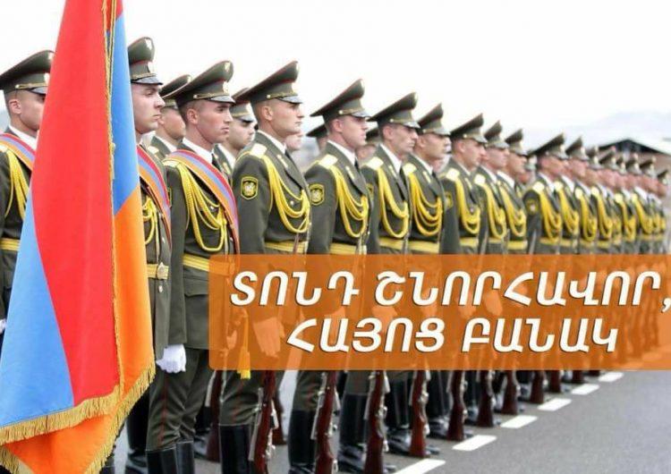 Յունուարի 28-ին Հայաստանը կը նշէ Ազգային բանակի օրը
