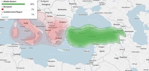 ՝՝Համշենցիները Միջին Ասիայից գաղթած Թուրքացեղ ազգ են՝՝․ Սա սուտ պնդում է