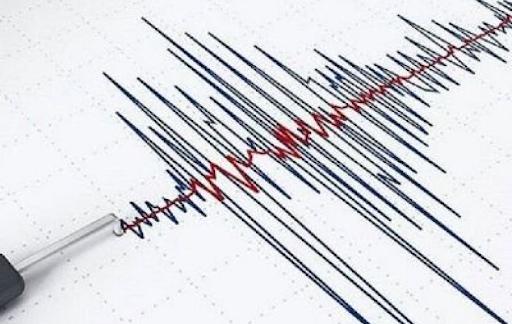 Ermenistan Cumhuriyeti'nin Aşotsk köyünün 10 km güney-doğusunda deprem kaydedildi
