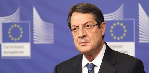 Kıbrıs Cumhurbaşkanı Türkiye'nin Famagusta şehrindeki eylemlerini kınadı