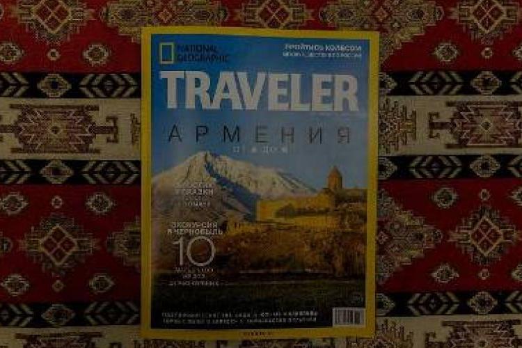 National Geographic Traveler-ը ընթերցողներուն խորհուրդ կուտայ այցելելու Երեւան