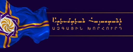 Declaration on the Formation of the Government of Western Armenia