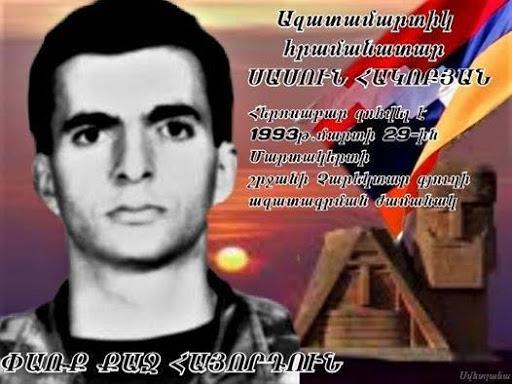 Մարտի 29-ին ազատամարտիկ Սասուն Հակոբյանի հիշատակի օրն է