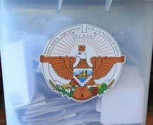 Предварительные итоги выборов в Арцахе