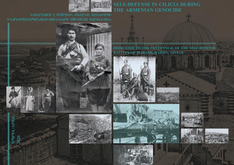 Ahead of April 24, the Genocide against Armenians Memorial Center presents a new online exhibition