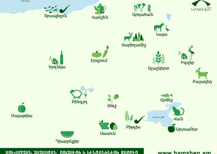 Համշեն տուր տուրիստականը ներկայացրել է Արևմտյան Հայաստանի քարտեզ հետաքրքիր մեկնաբանությամբ