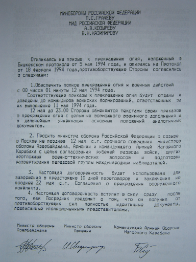 В этот день 1994 году между Арменией, Азербайджаном и Арцахом был подписан Бишкекский протокол о прекращении огня