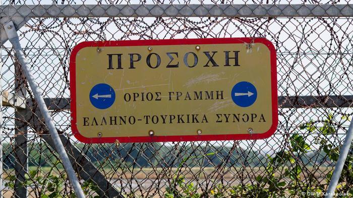 Yunanistan, özerkliğini korumak için Türkiye sınırında bariyer oluşturmaya devam ediyor