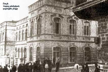 1838'de Şuşi'de Piskoposluk Okulu açıldı