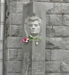 Հունիսի 21-ը Լեոնիդ Ազգալդյանի մահվան տարելիցն է