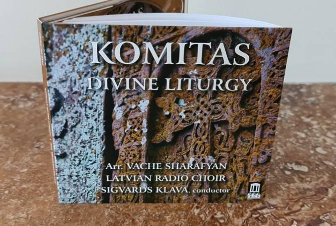 Լույս է տեսել Կոմիտասի «Սուրբ Պատարագի» համերգային ամբողջական տարբերակի բացառիկ ձայնասկավառակը