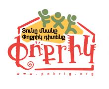 Pokrig.Org: Online Fairy Tales in Western Armenian