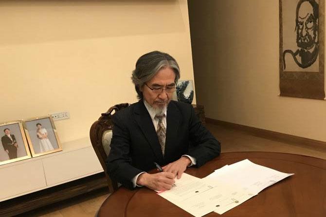 Япония предоставит Армении 3,7 миллионов долларов на покупку японского медицинского оборудования