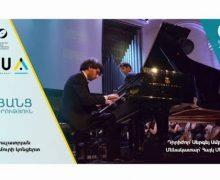 Симфонический оркестр, вместе с Айком Меликяном онлайн исполнят фортепианный концерт Хачатуряна