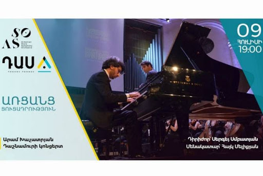 Senfoni Orkestrası, Hayk Melikyan'ın performansıyla Khachatryan'ın Piyano Konçertosunu çevrimiçi sunacak