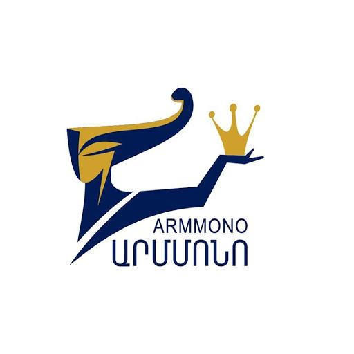 «Արմմոնո» 18-րդ միջազգային թատերական փառատօնն այս տարի կը կայանայ օգոստոսի 1-10-ը