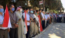 Հասակայի շրջանի բնակիչները դուրս են եկել ԱՄՆ-ի և Թուրքիայի բռնազավթման դեմ հանրահավաքի