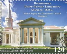 Հայփոստը թողարկել է նոր նամականիշ` նվիրված Ասիայի տարածաշրջանում հայկական մշակութային ժառանգությանը