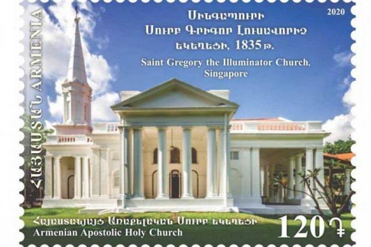 Հայփոստը թողարկեր է նոր նամականիշ` նուիրուած Ասիայի տարածաշրջանին մէջ հայկական մշակութային ժառանգութեանը