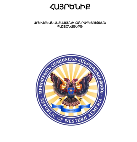 HOMELAND: The Official Newspaper of the Republic of Western Armenia
