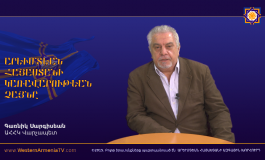 (Western Armenian) ԱՐԵՒՄՏԵԱՆ ՀԱՅԱՍՏԱՆԻ ԿԱՌԱՎԱՐՈՒԹԵԱՆ ՁԱՅՆԸ | 2017-11-15