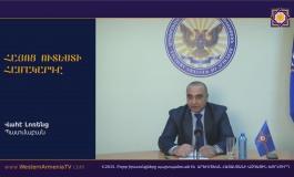 (Eastern Armenian) «ՀԱՅՈՑ ՈՒՏԵՍՏԻ ՀԱՄԱԿԱՐԳԸ»