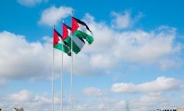 (Turkish) Abdülhamid Yahudilerin Filistin'den toprak almasına izin verdi'