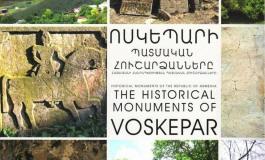 (Eastern Armenian) Ոսկեպարի պատմական հուշարձանները