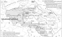 (Eastern Armenian) Ալեքսանդրապոլի պայմանագիր. Հիշելով մոռացվածը